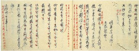 復古記原史料(内国事務諸達留、慶応4 年正月27 日の条)