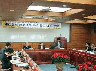 東アジア史料編纂機関協議会(韓国)