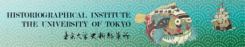 Historiographical Institute The University of Tokyo